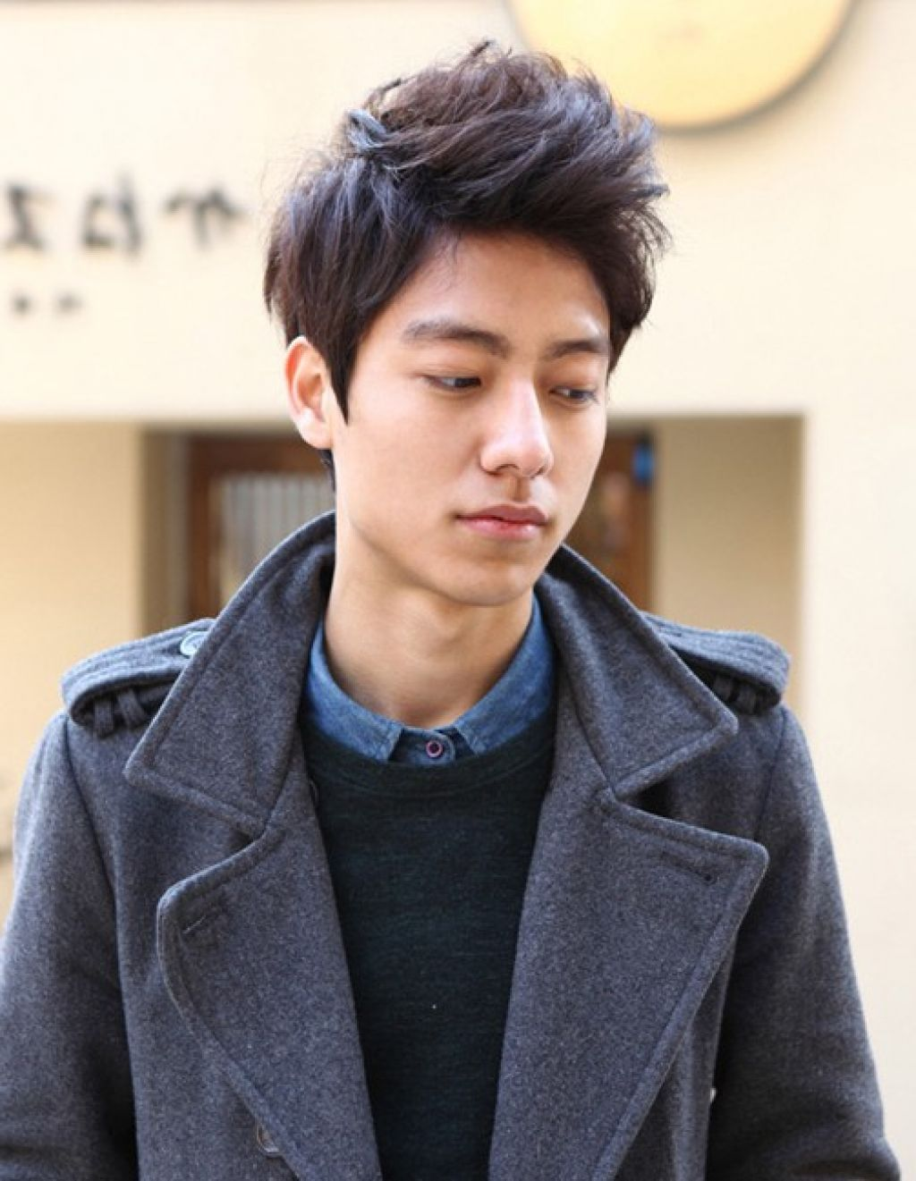 Admirable How To Do Korean Guy Hair Best Hairstyles 2017 Short Hairstyles Gunalazisus